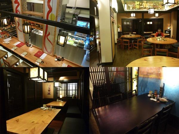 Hinomotoテーブル