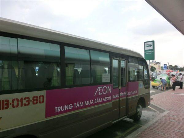 イオン無料送迎バス