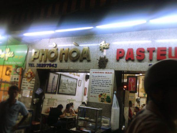 pho hoa entrance