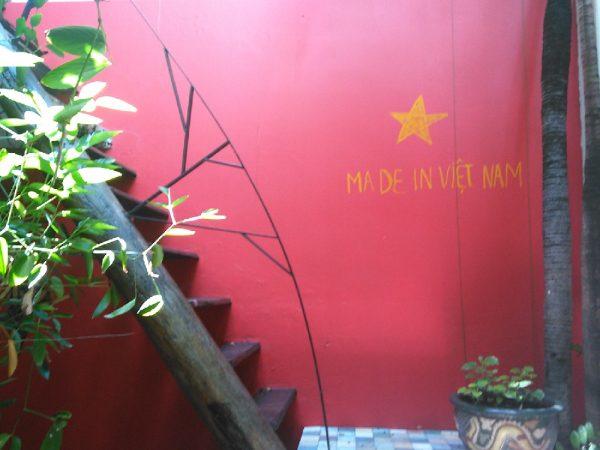 entrance cuc gach cafe
