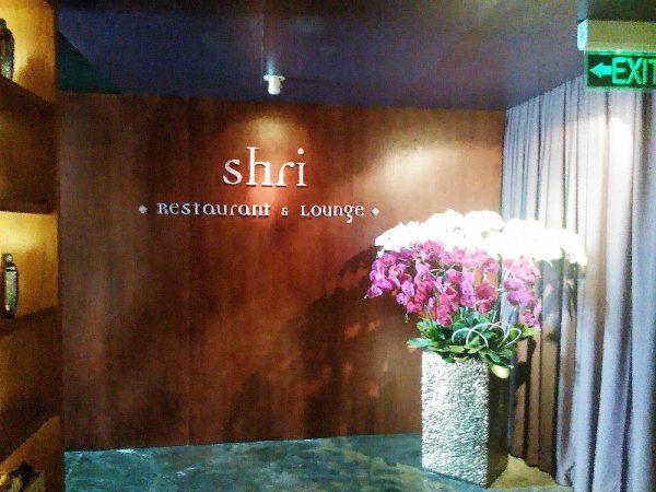 shri-lounge