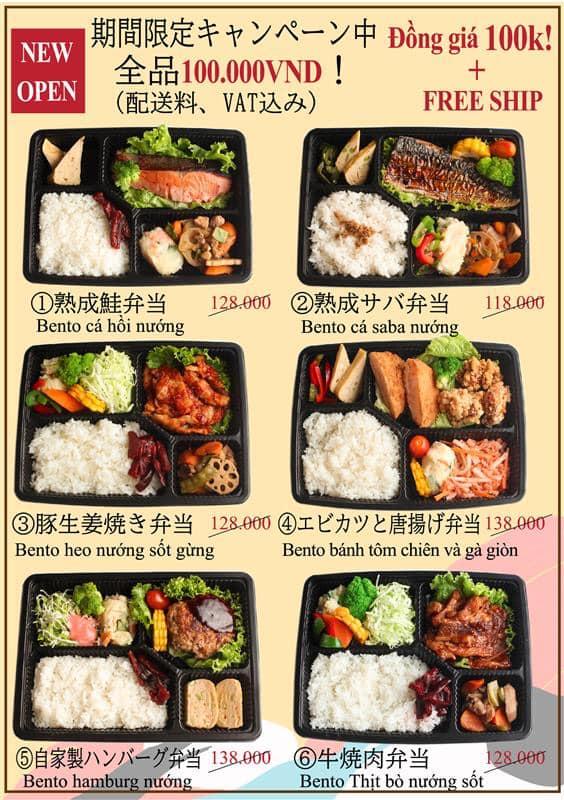水産会社が母体の栄養価たっぷりのWa-deli弁当の紹介です。2020年6月限定で、ベトナムウォーカーズ経由限定プロモーションもあり。ベトナム・ホーチミン在住者の方にぜひオススメです!
