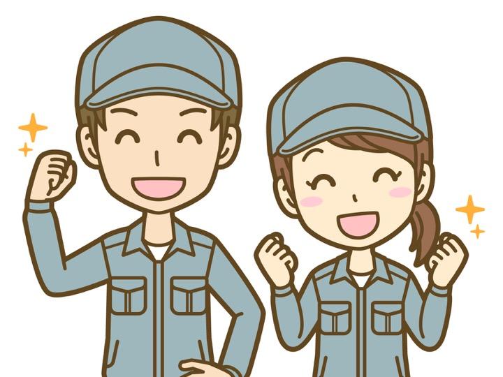 工場, 工場長, ファクトリー, 作業員, ベトナム